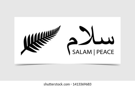Vector illustration of New Zealand's silver fern symbol and Arabic calligraphy of salam or in English translation is peace. Flat design for banner, poster, card, flyer, signage, pamphlet.