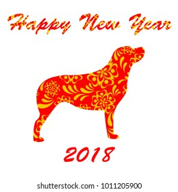 Vector illustration of New Year 2018 of Dog