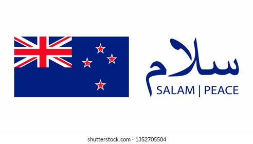 Vector illustration of New Zealand flag and salam or peace in Arabic calligraphy. A symbol of humanity and solidarity for Christchurch Mosque mass shooting tragedy in New Zealand on 15 March 2019.