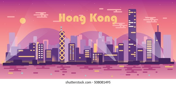 Vector illustration of night Hong Kong . vector illustration