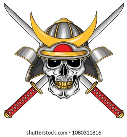 Vector illustration oh human skull with japanese medieval samurai helmet and two katanas (swords).