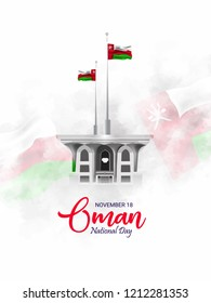 Vector Illustration of Oman National Day Celebration,The Sultanate of Oman Happy National Day November 18th""