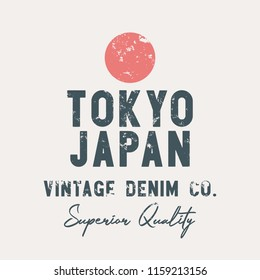 Vector illustration on the Japanese superior jeans, denim and raw. Tokyo. Vintage design. Grunge background.  Stamp typography, t-shirt graphics, print, poster, banner, flyer, postcard
