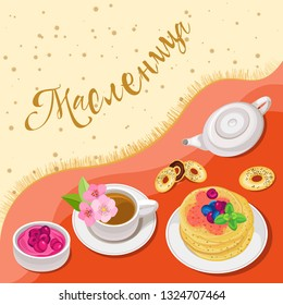 Vector illustration on Shrovetide with pancakes and tea. Headband with fringe and pancake background in the upper half of the background. Russian translation Shrovetide.