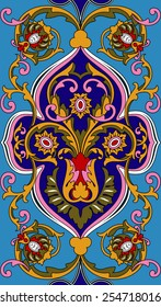 Vector illustration of ornamental cover in Byzantine style