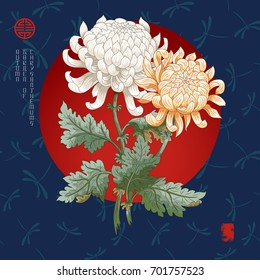 Vector illustration with pattern of dragonflies on seamless backdrop. Branch of chrysanthemum flowers and leaves. Inscription Autumn garden of chrysanthemums.