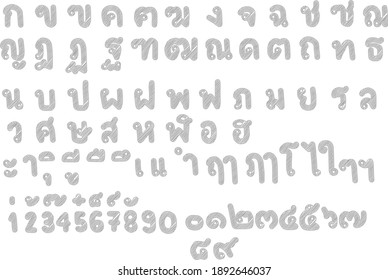 Vector illustration of pencil sketched alphabets.Thai vowels and various Thai symbols.The use of text fonts.Alphabet set.Collection of numbers.Hand drawn doodle.