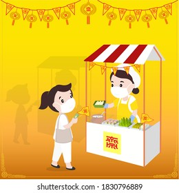 "Vector illustration of people buying food in vegetarian market with new style. The Chinese and Thai flags mean ""vegetarian"" on a yellow background."