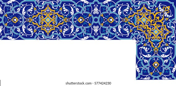 Vector illustration of the persian corner pattern for your design