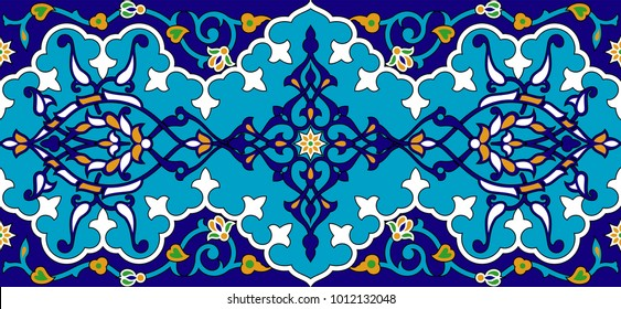 Vector illustration of Persian ornamental background