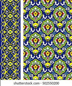 Vector illustration of persian ornamental cover and border