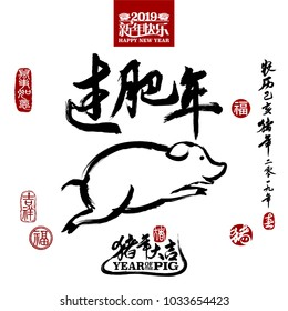 Vector illustration of pig. Top calligraphy translation: have a prosperous new year. Bottom translation: year of the pig brings prosperity & good fortune. Chinese Chinese calendar for the year of pig.