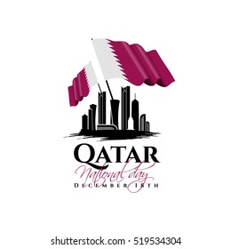 vector illustration. Qatar National Day on 18 December. graphic design for decoration festive posters, flyers, cards, gift cards