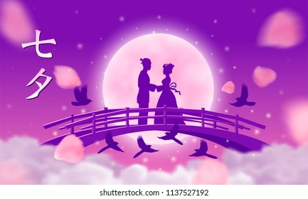 Vector illustration for Qixi festival celebrating the annual meeting of the cowherd and wearer girl in chinese mythology. Chinese Valentane's Day, Double Seventh Festival, the Magpie Festival.