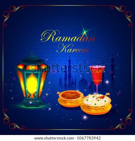 Vector illustration ramadan kareem greetings ramadan stock vector vector illustration of ramadan kareem greetings for ramadan background with iftar food and drink m4hsunfo