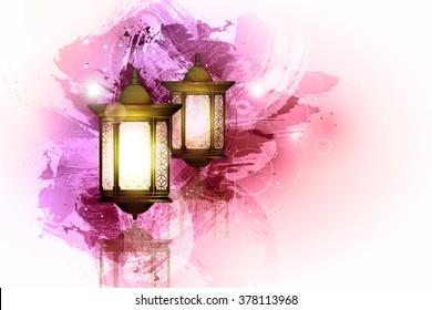 Vector Illustration Ramadan Kareem Lantern.