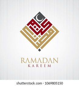 Vector Illustration of Ramadan Kareem Text in Square Kufic Style