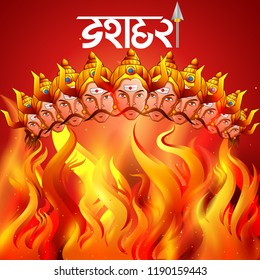 vector illustration of Ravana in Happy Navratri festival of India with Hindi word meaning Dussehra