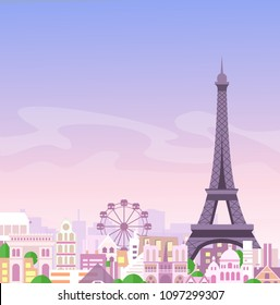 Vector illustration of romantic Paris view, France city skyline background in pastel colors, beautiful city in flat style.