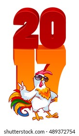 Vector illustration with rooster, symbol of 2017. Vector elements for New Year's design. Cartoon character on a white background with 2017 new year 3d numbers.