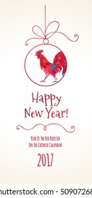 Vector illustration of rooster, symbol of 2017 on the Chinese calendar.Silhouette of red cock, decorated with floral patterns. Element for New Year's design.Greeting card of 2017, year of Red Rooster.