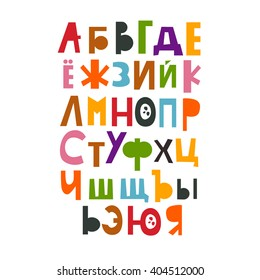 Vector Illustration of the Russian alphabet. abc. Lettering. Multicolored letters. Education of children. Poster.
