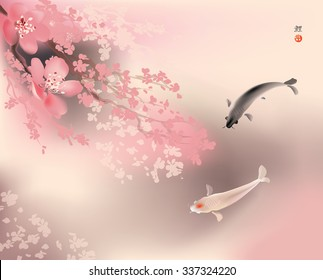 Vector illustration of sacred Koi carps and spring sacura blooming.  Hieroglyph means Koi.