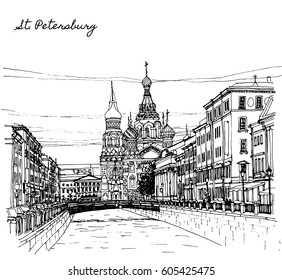 Vector illustration of Saint Petersburg, Russia. Aerial view of the cathedral Church of the Savior on Blood , gold domes, roofs, the  Griboyedov ?hannel.