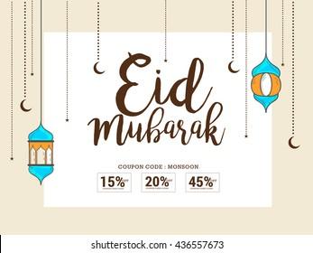 Vector illustration sale poster,banner or flyer of eid mubarak.