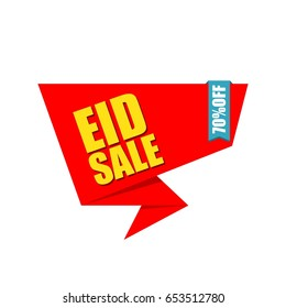 Vector illustration sale poster,banner or flyer of eid mubarak.