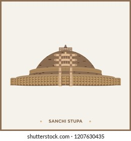 Vector illustration of Sanchi Stupa, Madhya Pradesh, India