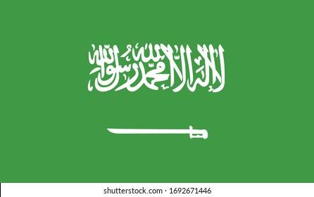 vector illustration of Saudi Arabia flag
