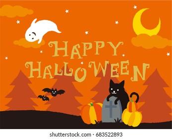 Cute Hand Drawn Halloween Invitation Greeting Stock Vector 2018