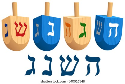 Vector illustration of a series of Hanukkah dreidels, and its letters of the Hebrew alphabet.