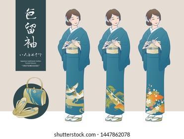 "Vector illustration - Set of Japanese kimono ""Irotomesode"" and Japanese sandals ""Zori"",bags. Dark blue kimonos.(Translation of calligraphy:Irotomesode)"