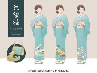 "Vector illustration - Set of Japanese kimono ""Irotomesode"" and Japanese sandals ""Zori"", bags. Cobalt blue kimonos.(Translation of calligraphy:Irotomesode)"