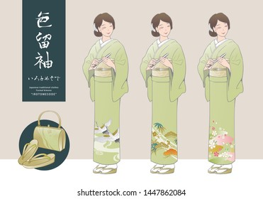 "Vector illustration - Set of Japanese kimono ""Irotomesode"" and Japanese sandals ""Zori"", bags. Yellowish green kimonos.(Translation of calligraphy:Irotomesode)"