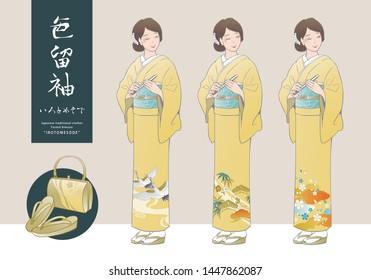 "Vector illustration - Set of Japanese kimono ""Irotomesode"" and Japanese sandals ""Zori"", bags. Yellow kimonos.(Translation of calligraphy:Irotomesode)"