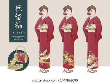 "Vector illustration - Set of Japanese kimono ""Irotomesode"" and Japanese sandals ""Zori"", bags. Red kimonos.(Translation of calligraphy:Irotomesode)"