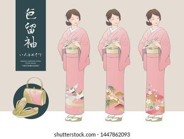 "Vector illustration - Set of Japanese kimono ""Irotomesode"" and Japanese sandals ""Zori"", bags. Pink kimonos.(Translation of calligraphy:Irotomesode)"