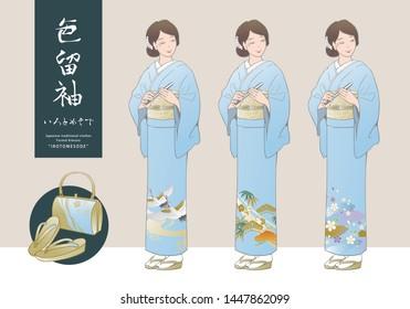 "Vector illustration - Set of Japanese kimono ""Irotomesode"" and Japanese sandals ""Zori"", bags. Light blue kimonos.(Translation of calligraphy:Irotomesode)"