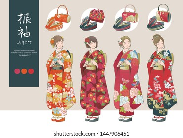 "Vector illustration - Set of Japanese kimono ""Furisode"" and Japanese sandals ""Zori"", bags. Red kimonos.(Translation of calligraphy:Furisode)"