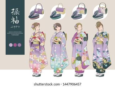 "Vector illustration - Set of Japanese kimono ""Furisode"" and Japanese sandals ""Zori"", bags. Purple kimonos.(Translation of calligraphy:Furisode)"