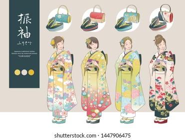 "Vector illustration - Set of Japanese kimono ""Furisode"" and Japanese sandals ""Zori"", bags. Yellow kimonos.(Translation of calligraphy:Furisode)"