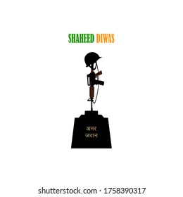 Vector Illustration of Shaheed Diwas. Commemoration day. Martyr's Day. Poster for salute indian army, amar jyoti, amar jawan.