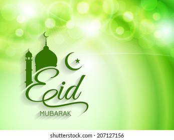 vector illustration of shiny green color Eid mubarak background.