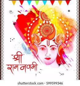"Vector Illustration of ""Shri Ram Navami"" on grungy texture decorative background for the celebration of Hindu Festival Ram Navami."