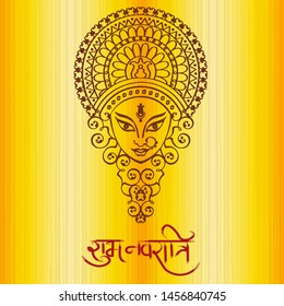 vector illustration of Shubh Navratri with Maa Durga face design, Shubh Navratri, Durga Puja.poster, banner design.
