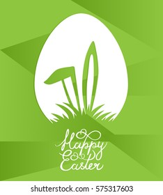 Vector illustration of a silhouette of Easter rabbit with text 'Happy Easter'