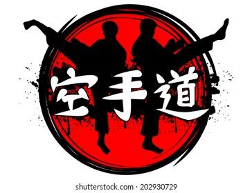 Vector illustration silhouettes of karatekas and hieroglyph karate-do